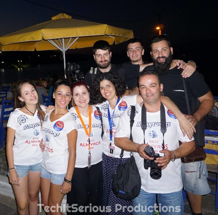 almyros.gr - TechItSerious Productions