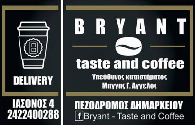 bryant taste and coffee