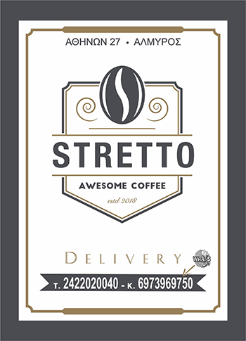 Stretto Awesome Coffee