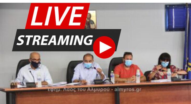 ζωντανή αναμετάδοση Δημοτικού Συμβουλίου live