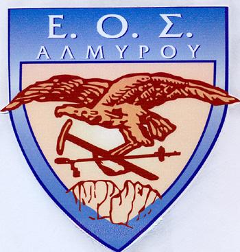 ΕΟΣ Λογότυπο logo eos
