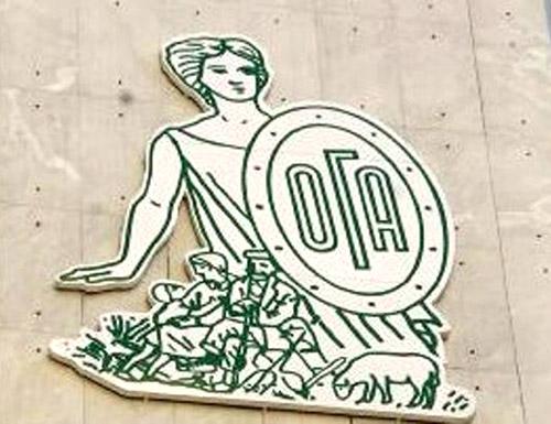 oga ΟΓΑ Ο.Γ.Α. logo