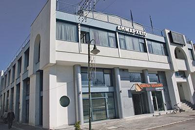 Δημαρχείο Αλμυρού